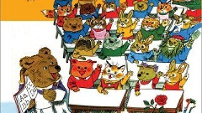 Beesni az iskolapadba – vagy keresztülesni rajta   Richard Scarry: Tesz-Vesz város iskolája