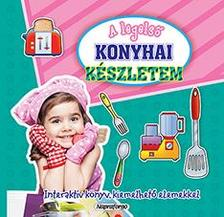 933678_2konyhai